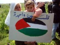 palestinian bond